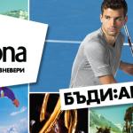 rexona1 150x150 (events )